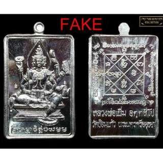 Sharing some FAKE Amulets
