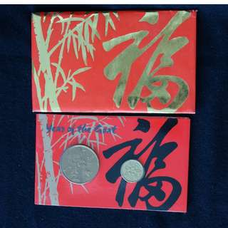 1991 Singapore Year of the Goat Uncirculated Banknote & Coin set with Original Hongbao Pack (MINT)
