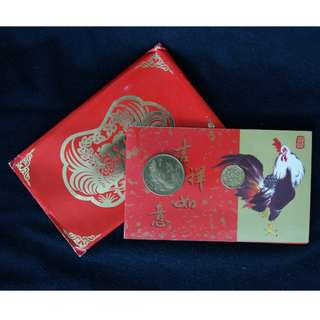 1993 Singapore Year of the Rooster Uncirculated Banknote & Coin set with Original Hongbao Pack (MINT)
