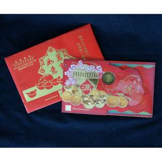 2004 Singapore Uncirculated Coin Set with Original Hongbao Pack (MINT)