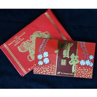 1995 Singapore Uncirculated Coin Set with Original Hongbao Pack (MINT)