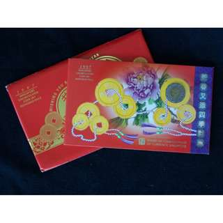 1997 Singapore Uncirculated Coin Set with Original Hongbao Pack (MINT)