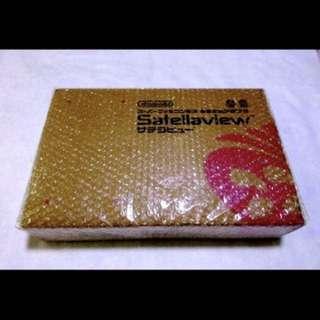 Super Famicom - Satelite Jap (Original) per pcs