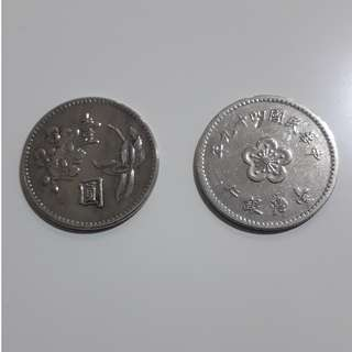Taiwan Orchid One Dollar Coin 1960