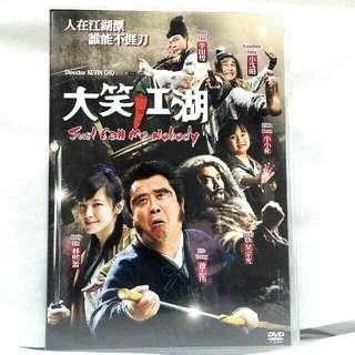 JUST CALL ME NOBODY 大笑江湖 (Mandarin Comedy)