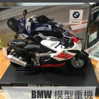 BmW限量模型車