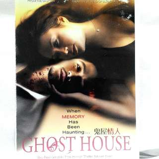 GHOST HOUSE (Thai Horror Thriller, rated M18)