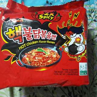 Samyang x2 (1pack) - 5pcs
