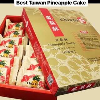 Chiate Pineapple Cake