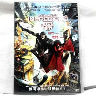 MR & MRS INCREDIBLE (Chinese comedy starring Louis Koo, Sandra Ng)