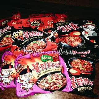 Samyang Fire Noodles
