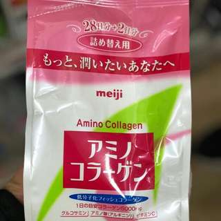 Yng pengen kulit bersih, monggo diorder mumpung lg di japan sampai 22 januari