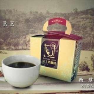 ID,,,VN,,EH,,COFFEE,, 精選西達摩咖啡豆(半磅)
