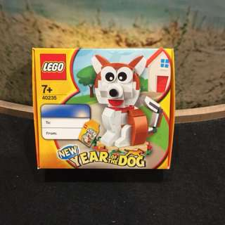 Lego new year of the dog ( Chinese New Year special edition)