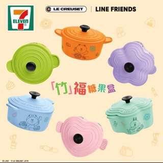 徵 7-11 Line friends x Le Creuset 粉紅及紫色鍋