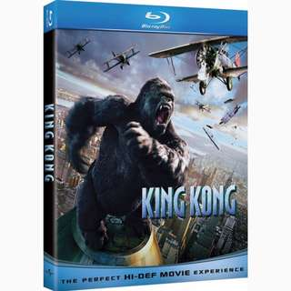 King Kong (Blu Ray) Extended Version