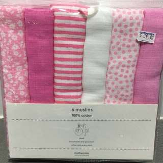 Mothercare muslins swaddles 60x60 Set of 6
