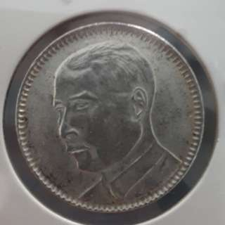 民國18年二毫銀幣