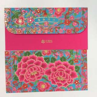 UBS Red Packets 2018 - Blue & Pink *Highly Sought After*
