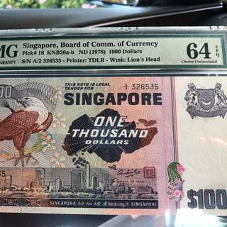 1000 Bird Series Singapore PMG 64EPQ