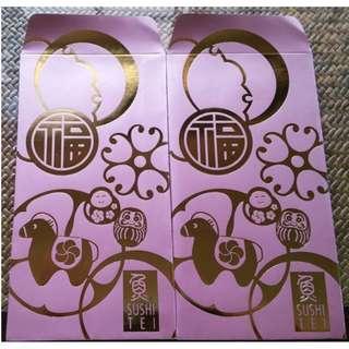 4 pcs SUSHI TEI Year of Horse Red Packet / Ang Bao Pow Pau Pao