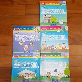Basic Chinese 500 by Sage Formula-Bundle of 5 Books (Preloved with Good Condition)