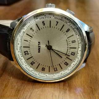 Raketa 24 hour watch not citizen seiko orient