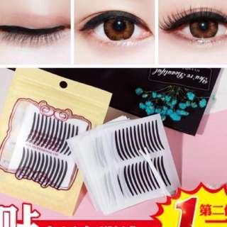 Korean Eye linear sticker