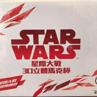 STARWARS星際大戰3D立體馬克杯/個(可挑款)