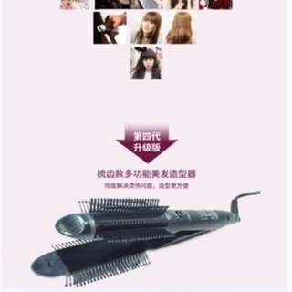 Hair Straightener (2 in 1)