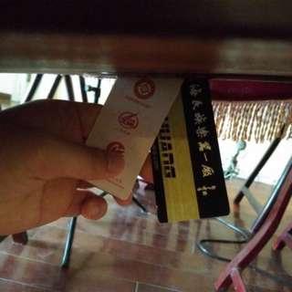 「徵」征求敦煌 古箏 Guzheng zither