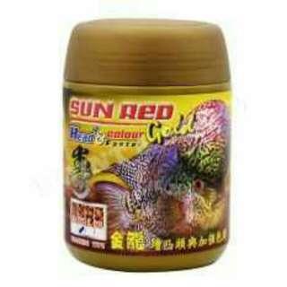 Okiko Sun Red Gold M size Pellet.