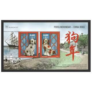 ALAND 2017 YEAR OF DOG 2018 SOUVENIR SHEET OF 2 STAMPS IN MINT MNH UNUSED CONDITION