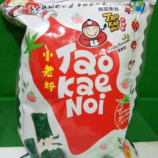 TaoKaeNoi