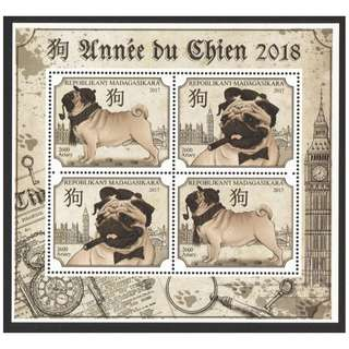 MADAGASCAR 2017 YEAR OF DOG 2018 SOUVENIR SHEET OF 4 STAMPS IN MINT MNH UNUSED CONDITION