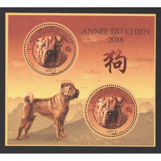 MALI 2017 YEAR OF DOG 2018 MINIATURE SHEET ROUND SHAPED OF 2 STAMPS IN MINT MNH UNUSED CONDITION