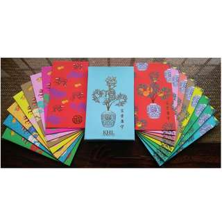16 pcs Complete Set of KHL Printing Year of Monkey Red Packet / Ang Bao Pao Pow Pau / Sampul Duit