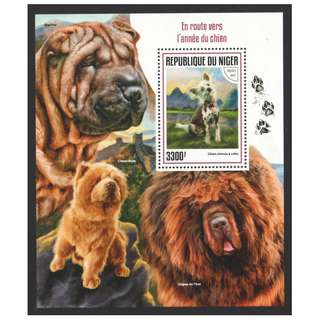 NIGER 2017 YEAR OF DOG 2018 MINIATURE SHEET OF 1 STAMP IN MINT MNH UNUSED CONDITION