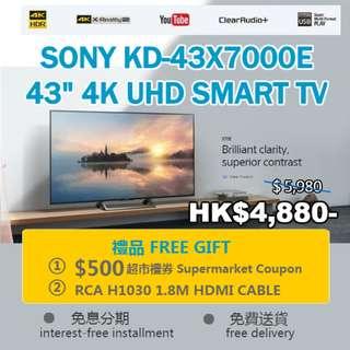 """全新行貨 SONY KD-43X7000E 43"""" 4K INTERNET TV (Authorized dealer import) SONY 43吋4K智能電視 (免費送貨 Free Delivery)"""