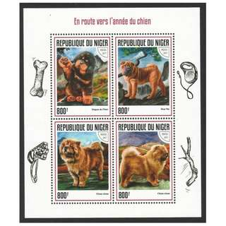 NIGER 2017 YEAR OF DOG 2018 SOUVENIR SHEET OF 4 STAMPS IN MINT MNH UNUSED CONDITION