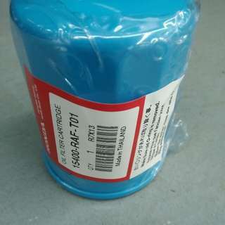 oil filter original Honda
