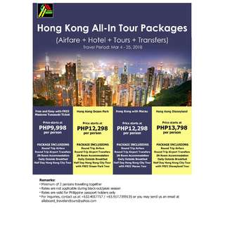 Hong Kong All-In Tour Packages