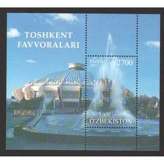 UZBEKISTAN 2017 TASHKENT FOUNTAINS SOUVENIR SHEET OF 1 STAMP IN MINT MNH UNUSED CONDITION