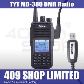 Tytera (TYT) MD-380 UHF 400-480MHz DMR 對講機 + 寫頻線