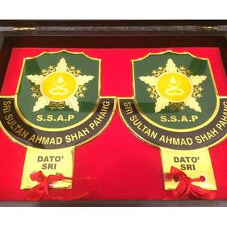 Dato Sri Car Badge - SSAP