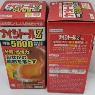 小林製藥 - ナイシトールz 5000mg (減肥)
