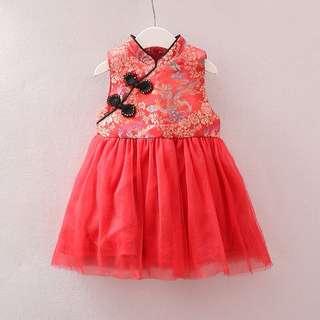 Girl Dress chinese costume