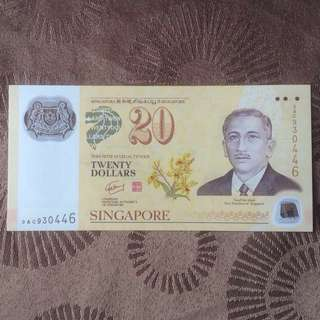 BN Twenty Dollars Note