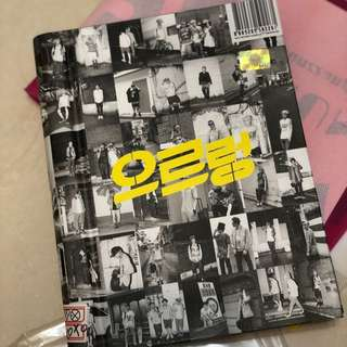 EXO Growl 으르렁 The First Album XOXO Repackage