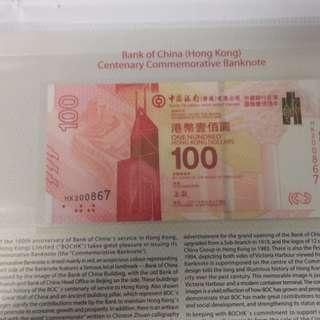 中銀香港百年紀念鈔